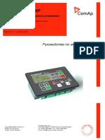 Инструкция руководство по эксплуатации АД-400 АВР.pdf