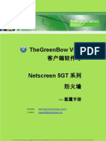 Netscreen NS 5GT Series & GreenBow IPSec VPN Client Software Configuration (Chinese)