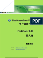 Fortinet FortiGate Series & GreenBow IPSec VPN Client Software Configuration (Chinese)