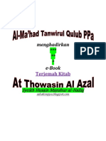 At Thowasin Al Azal Al-Hallaj (PPa)