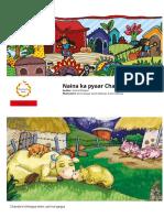 5466-naina-ka-pyaar-chanda-bhaiyaa.pdf