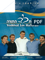 brochure09-10