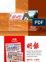 Ming Pao Canada Mediakit Publications