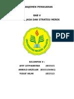 Produk, Jasa Dan Strategi Merek