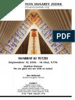 September 17, 2016 Shabbat Card