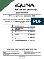 vnx.su-laguna-mk2.pdf