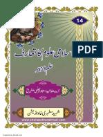 Ilmul Fiqh-Murtaza Muthri