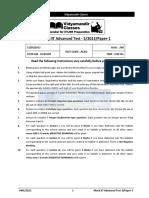 Vidyamandir1.pdf