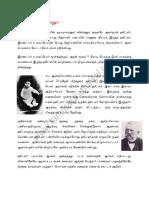 History pdf hindi hitler in