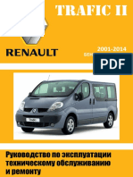 vnx.su-trafic-2-2001.pdf