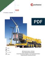 GMK7450 Product Guide Metric