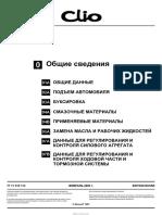 vnx.su_symbol.pdf