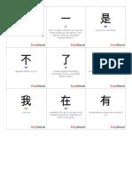 Easy Hanzi - 100 Most Common Characters