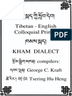 1998 Tibet-English Colloquial Primer--Kham Dialect.pdf