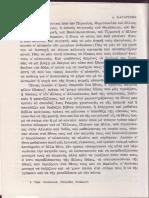 σ.46.PDF