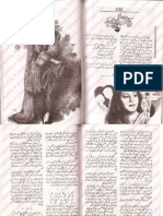 Abad Shehre Jan Hai by Ume Mariam