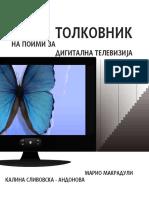 Tolkovnik Na Poimi Za Digitalna Televizija 2010