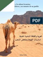 El árabe y la cultura levantina