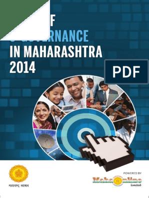 State of E-Governance in Maharashtra 2014 High Resolution | E