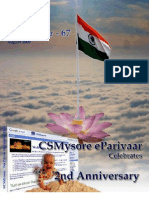 67 ICSI Mysore E-Newsletter August 2009