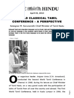WORLD CLASSICAL TAMIL CONFERENCE – A PERSPECTIVE