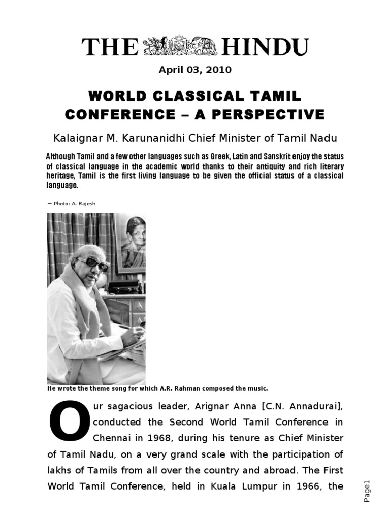 WORLD CLASSICAL TAMIL CONFERENCE A PERSPECTIVE Tamil Nadu - World first language list