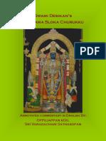 Charama Sloka Churuku.pdf