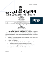Gazette - Securities and Exchange Board of India (Issue of Capital and Disclosure Requirements)(Seventh Amendment) Regulations, 2015.pdf
