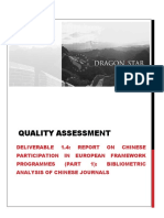 Report on Chinese participation in European framework programmes (part 1)