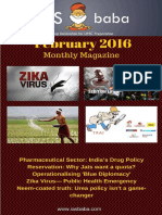 February Monthly Magazine