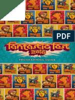 2016 Fantastic Fest Guide