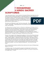 Prophet Mohammad (Pbuh) in Hindu Sacred Scriptures