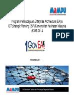 1GovEA- Program Pembudayaan EA ISP KKM 191214v1