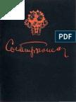 Diccionario ingles espanol portugues contemporaneanprog fandeluxe Image collections