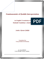 Fundamentals of Hadith Interpretation.pdf