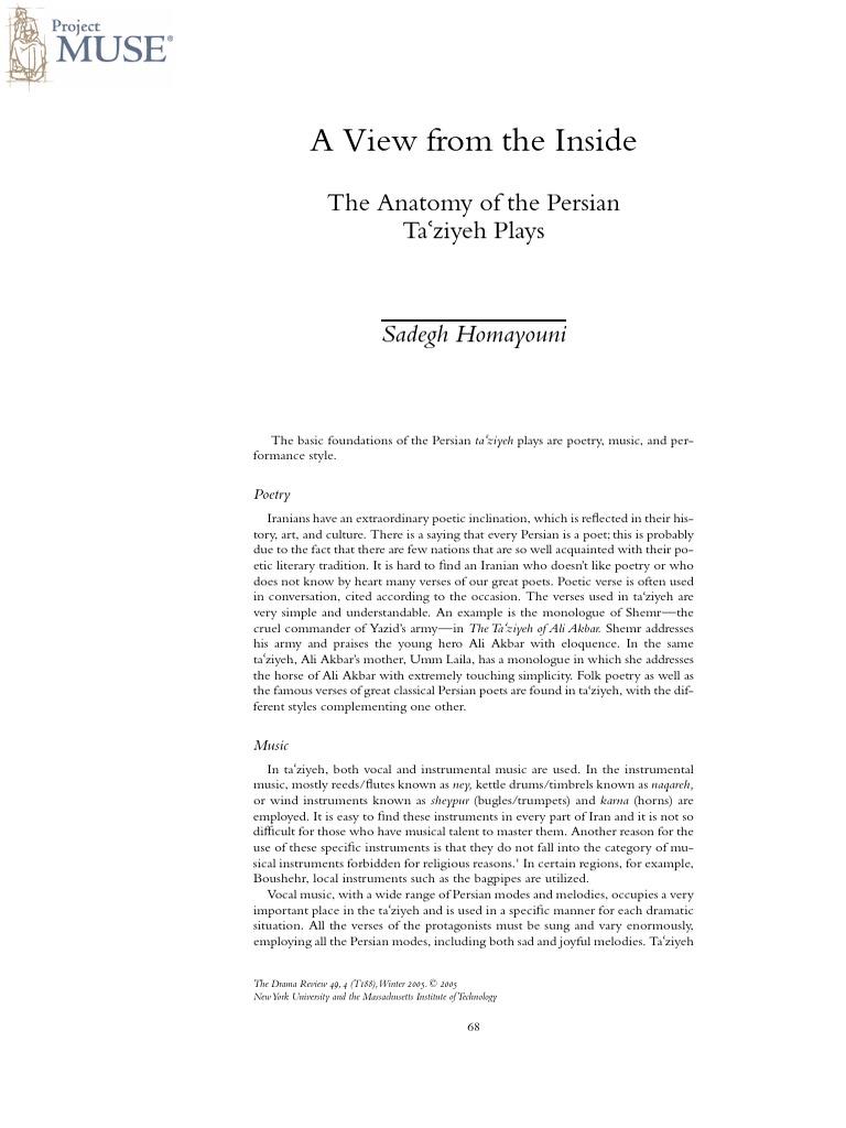 The Anatomy Of The Persian Taziyeh Plays Husayn Ibn Ali Ali
