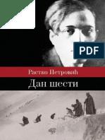 Dan Sesti - Rastko Petrovic