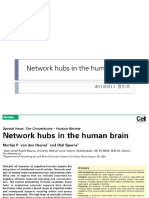 Network Hubs in the Human Brain