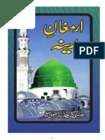 Armughan e Madina (urdu punjabi naat)....Poet. Allama Saim chishti ..publish Saim chishti resarch center