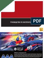 vnx.su-logan-sandero_manual_2014.pdf