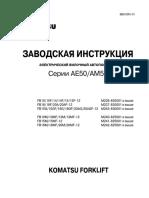Service Manual Komatsu Fb