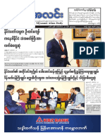 Myanma Alinn Daily_ 21 September 2016 Newpapers.pdf