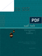 Foundation of Tajweed 2nd Edition