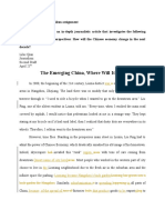 021715 Qian Juecheng Journalism v1 From Thinktown (1)