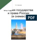 kti04.pdf