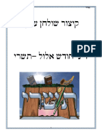 Kitzur Booklet Form Elul-tishrei