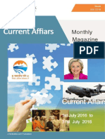 July Eng Monthly PDF