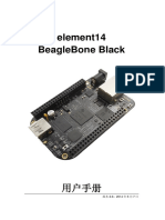 Element14 BeagleBone Black用户手册 V2.0