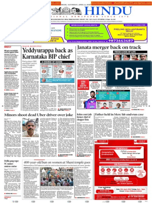 09-04-2016 - The Hindu - Shashi Thakur   Bagheera   Violence