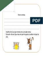 Γάτος και ποντίκια.pdf